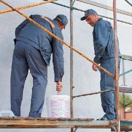 Хотите выполнить фасадные работы?